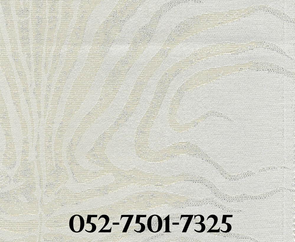 LG7501-7325