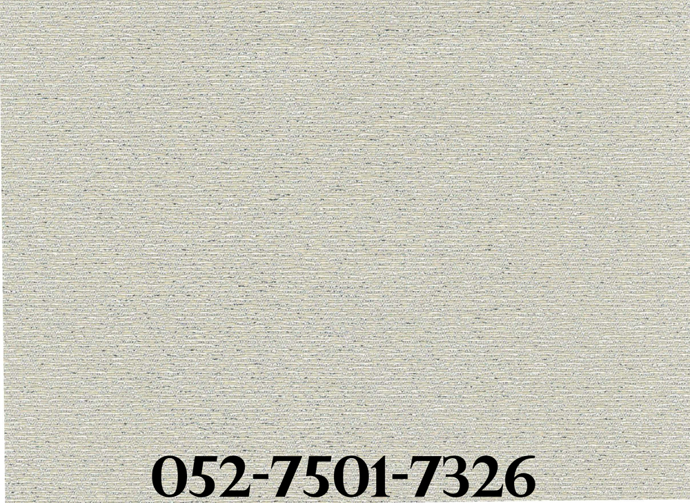 LG7501-7326+WEBSITE.jpg