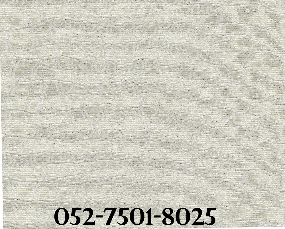 LG7501-8025