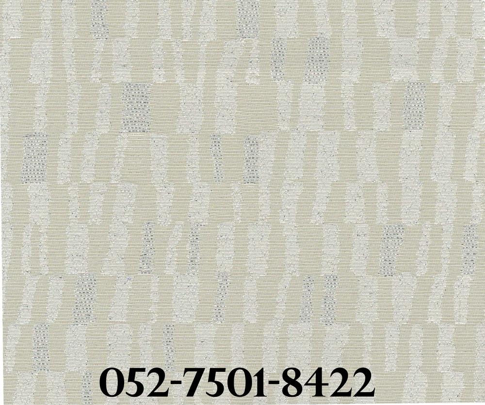 LG7501-8422