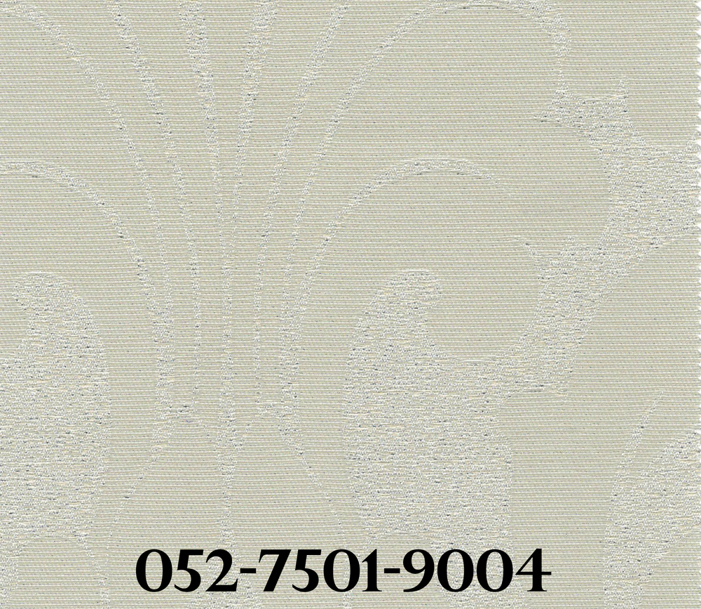 LG7501-9004
