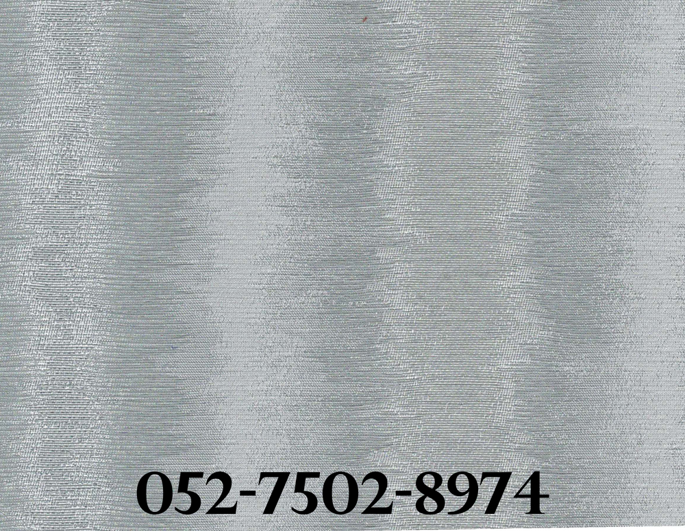LG7502-8974
