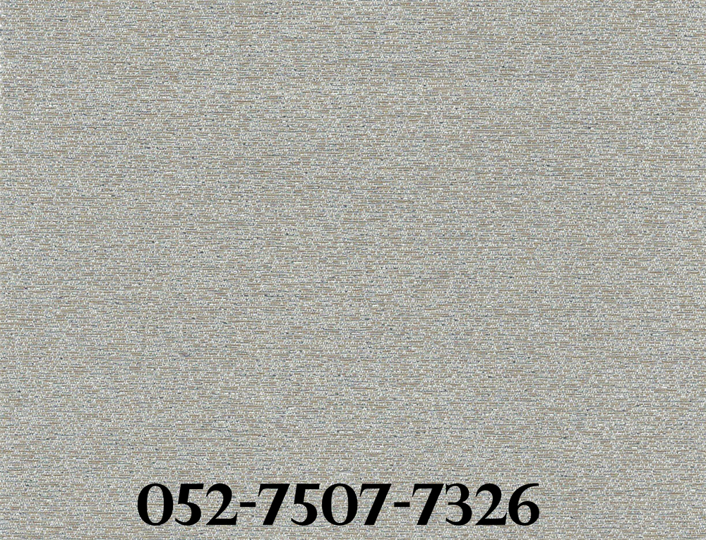 LG7507-7326