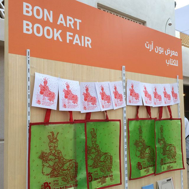 The second day of FOCAL POINT Art book fair, presented by Sharjah Art Foundation (SAF) #bonartbookfair #focalpointsharjah #sharjahart #artbook #iranianartbooks
