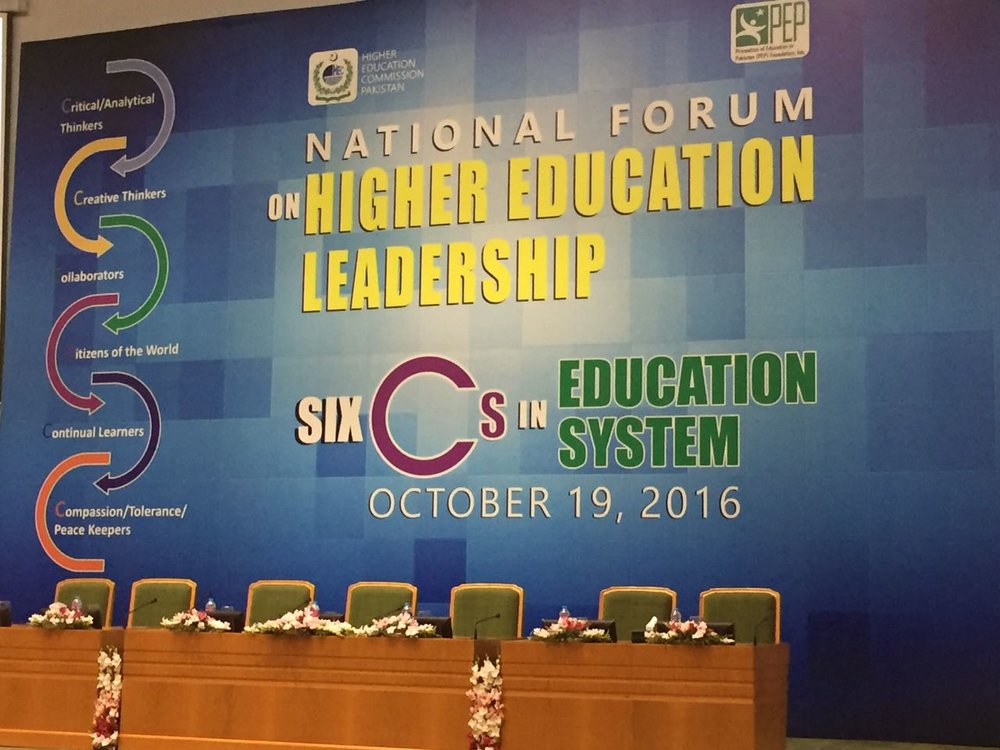 The 2016 National Education Forum was held at Punjab University, Lahore