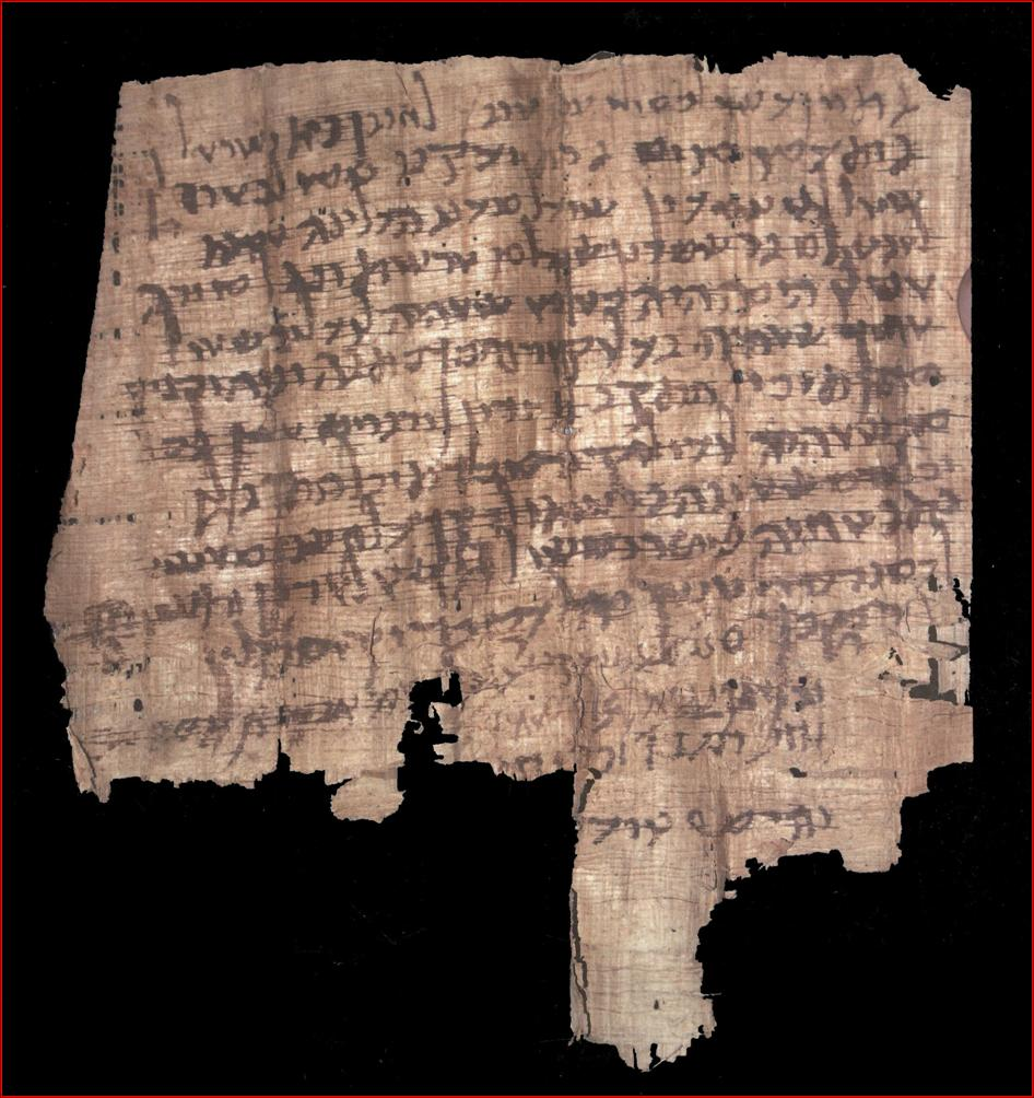 'Year 4 for the destruction of Beit Israel' Papyrus, 140 CE – Seized by The Unit in the antiquities market.