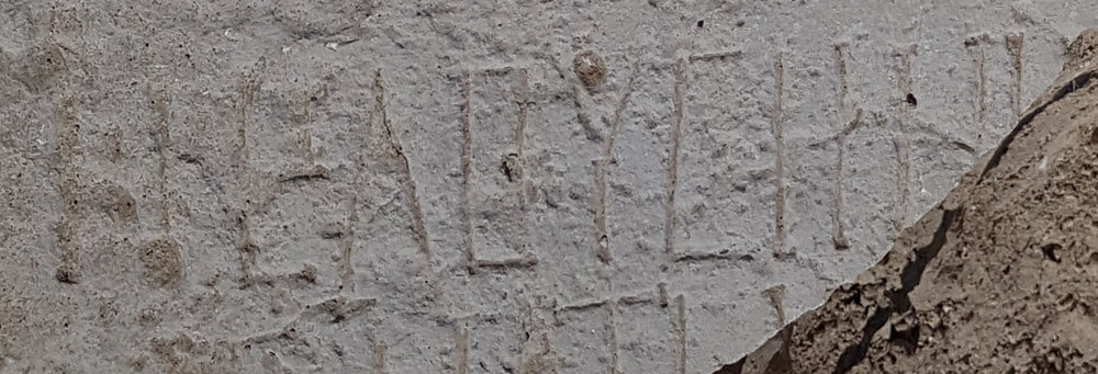 The Greek inscription bearing the name Elusa.  Photo: Tali Erickson-Gini, IAA