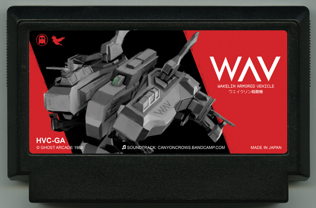bit.WAV - A small exploratory title developed using Bitsy for A Game By Its Cover (2018), which highlights the Famicase Exhibition in Tokyo. Developers create games off these could-have-been retro cases and release them to the public.bit.WAV was developed with the permission of Stuart Brett, the original creator of the WAV Famicase, available here.