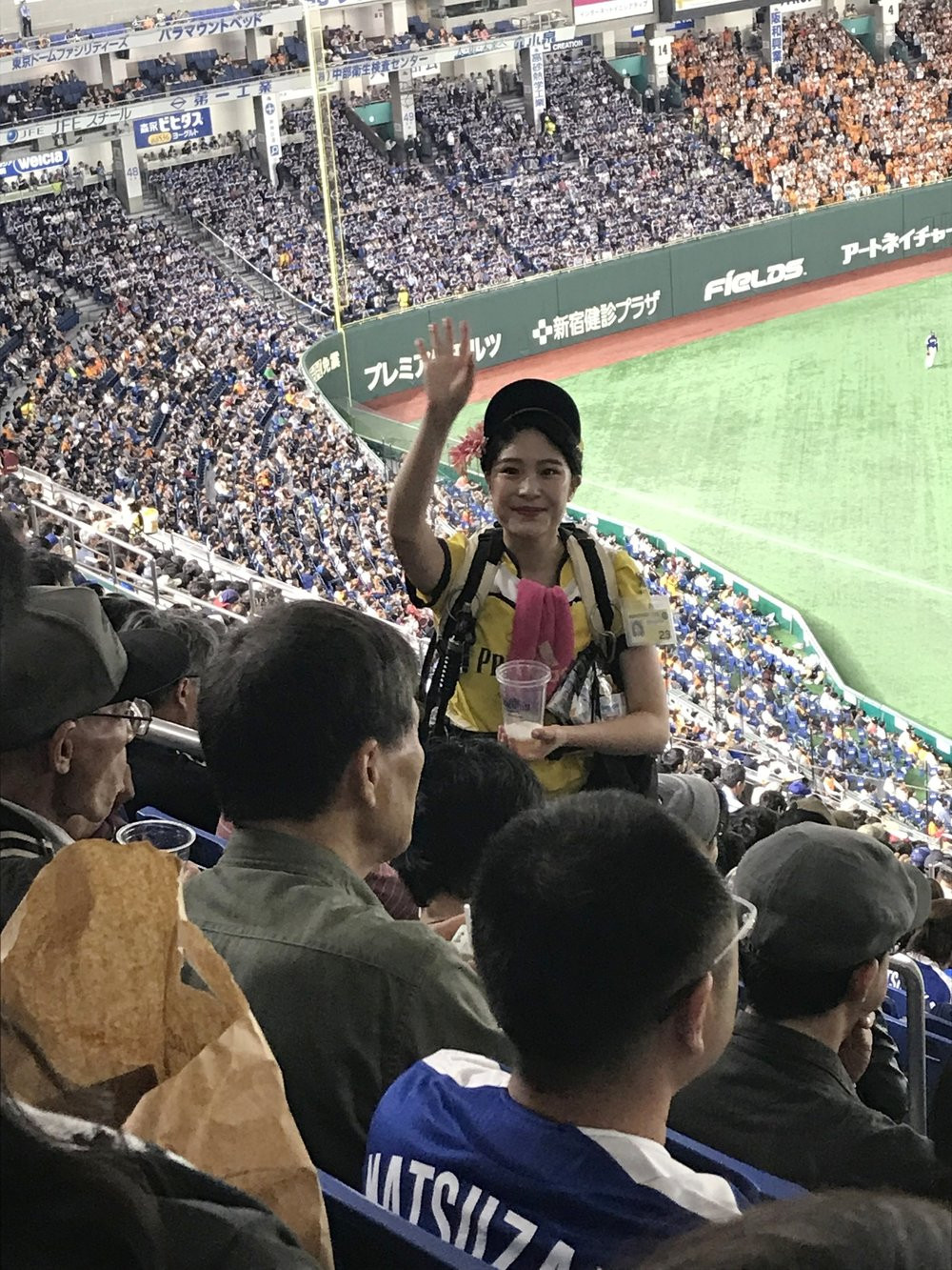 tokyo_IMG_8674.jpg