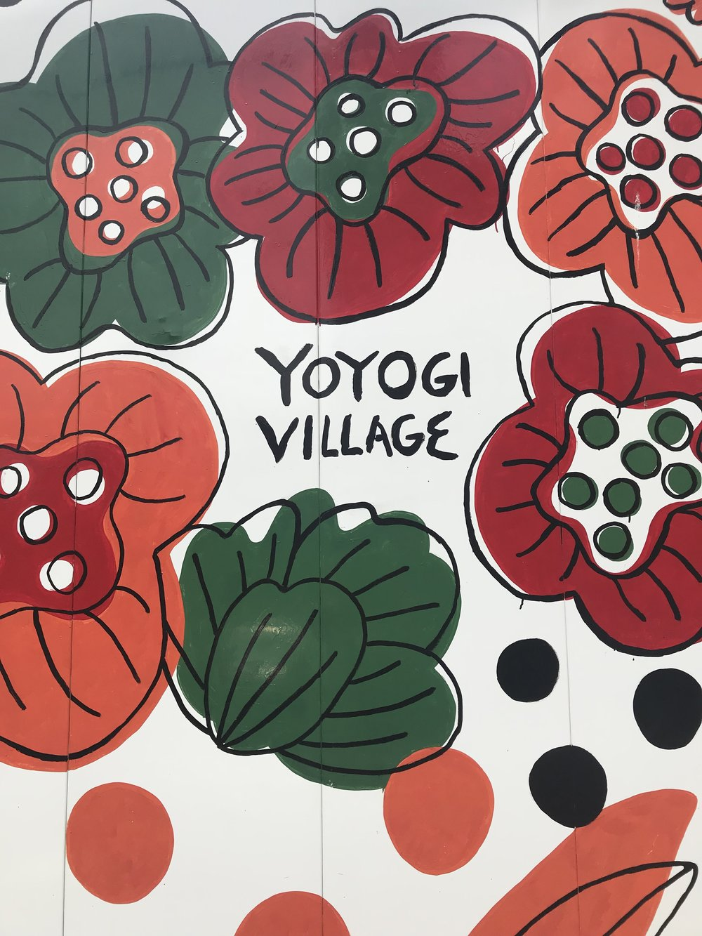 tokyo_IMG_9061.jpg