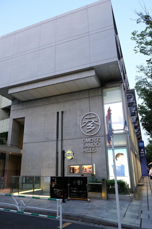 Tokyo_Omotesando_DSCF0602.JPG