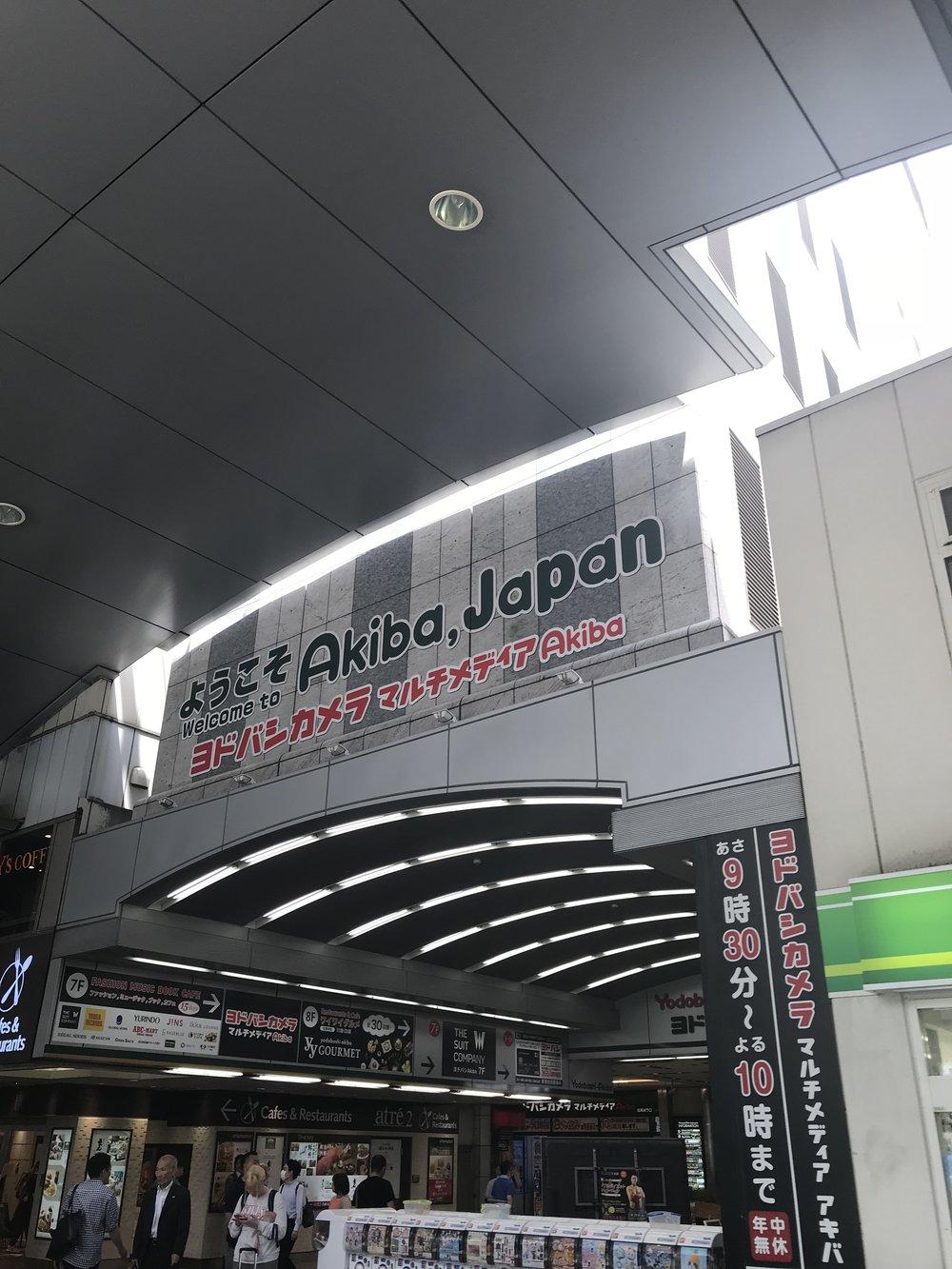 tokyo_IMG_8945.jpg