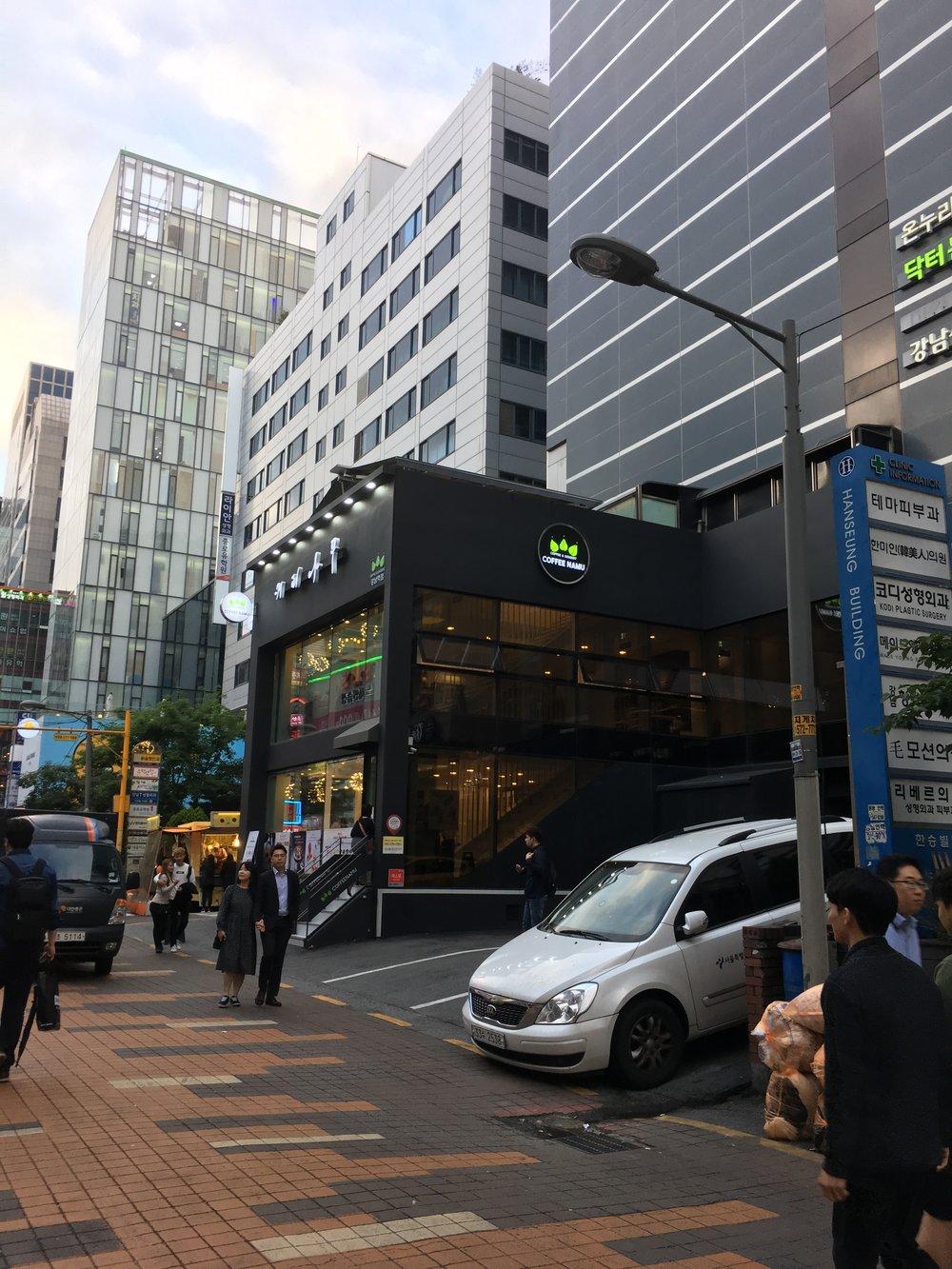 Seoul_IMG_1113.JPG