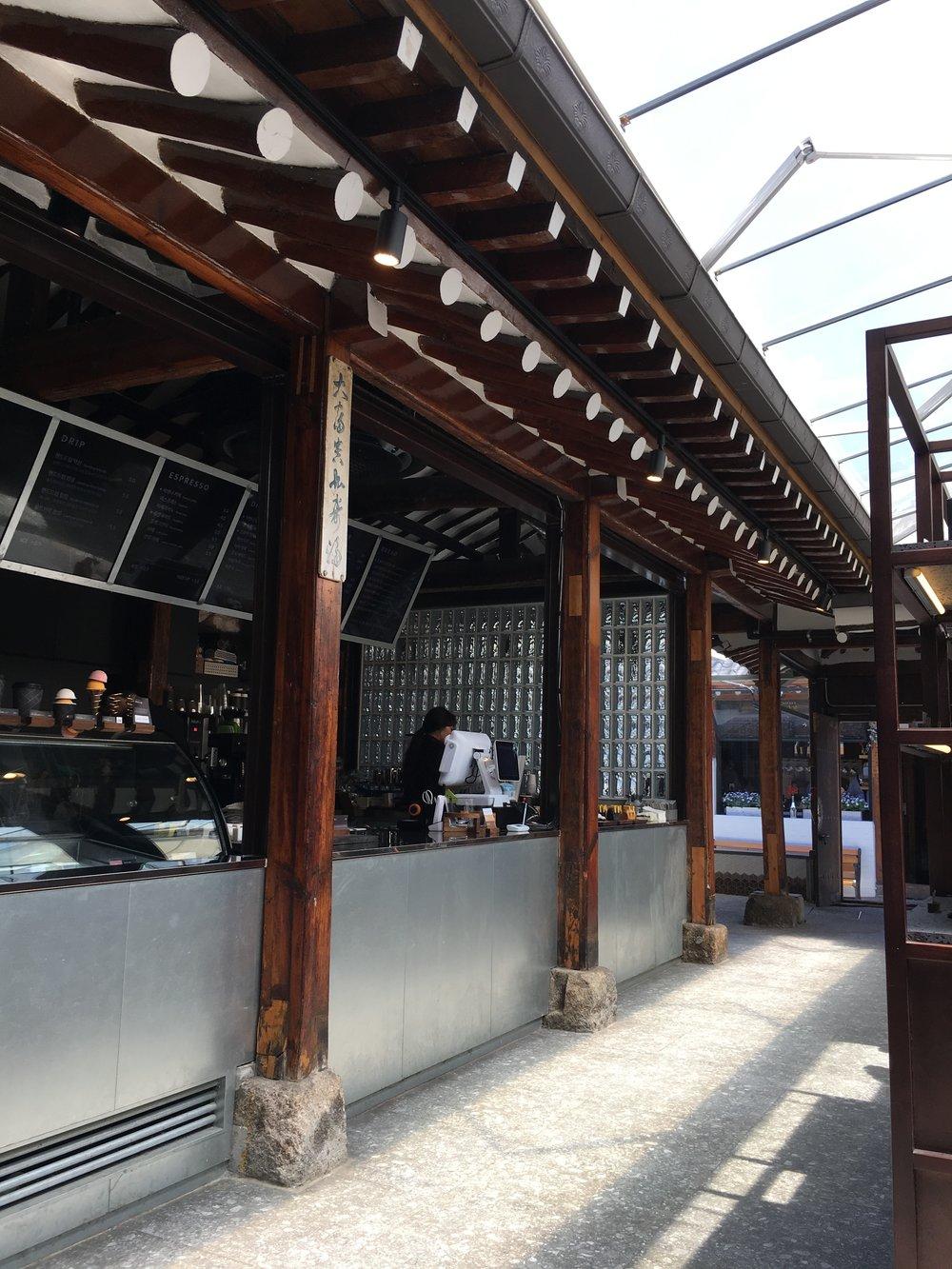 Seoul_IMG_1191.JPG