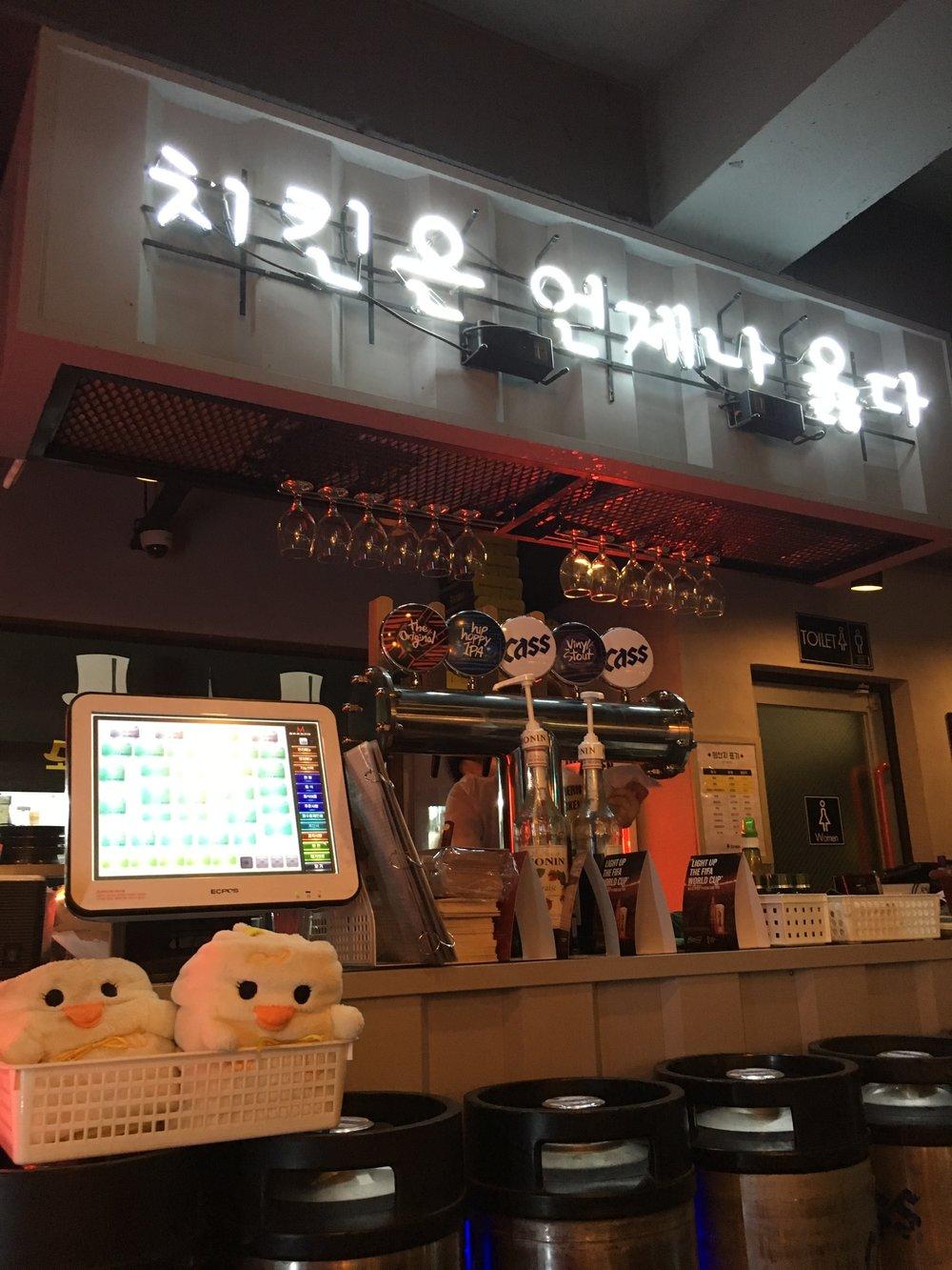 Seoul_IMG_1125.JPG