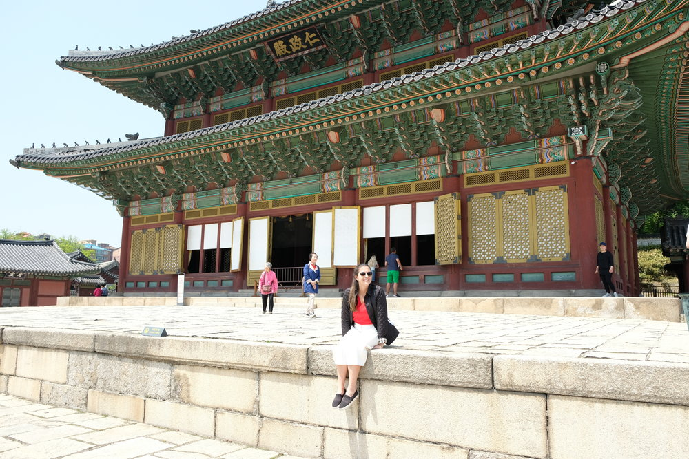 Seoul Changdeokgung Palace1.JPG