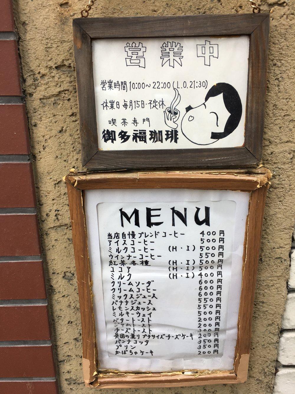 Kyoto_IMG_0982.JPG