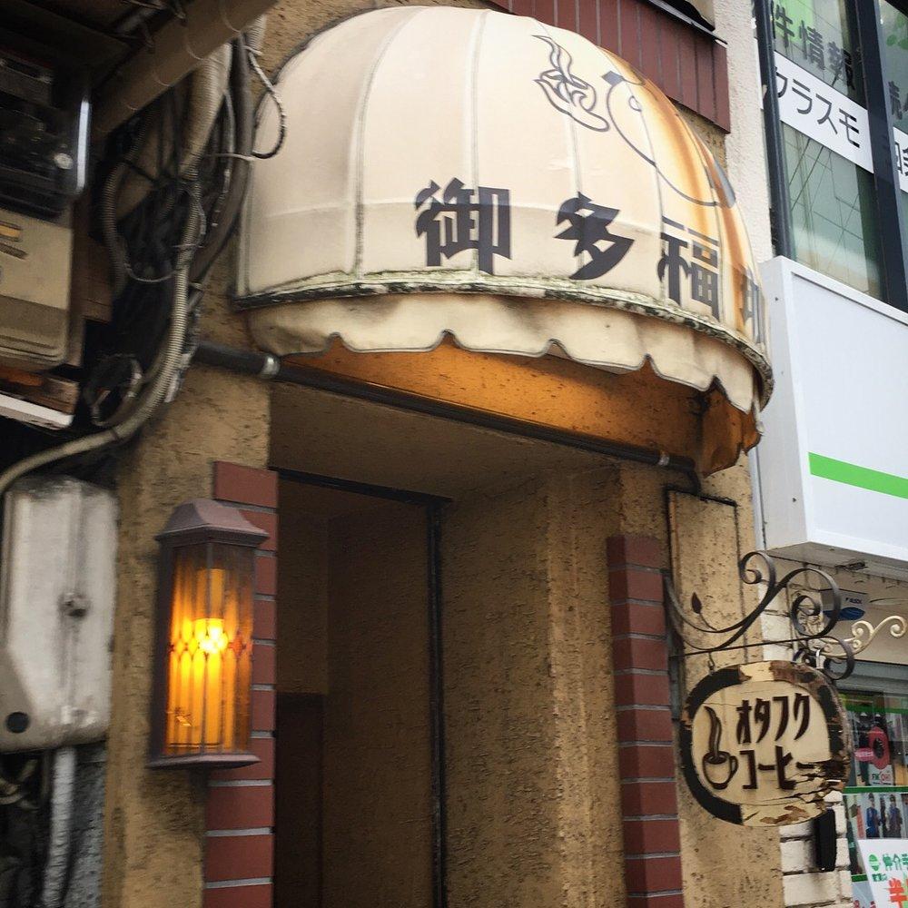 Kyoto_IMG_0991.JPG
