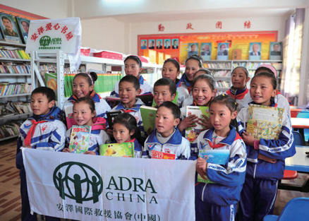 2014 Annual Report - ADRA China-32.jpg
