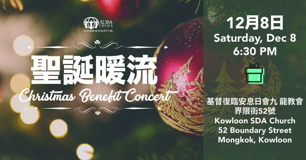 Concert FB Event Cover2.jpg