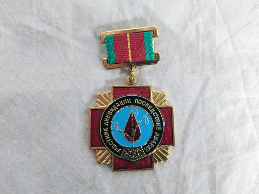 Chernobyl liquidators medal - Liquidators were the civil and military personnel who were called upon to deal with consequences of the 1986 Chernobyl nuclear disasterin the Soviet Unionon the site of the event. The liquidators are widely credited with limiting both the immediate and long-term damage from the disaster.