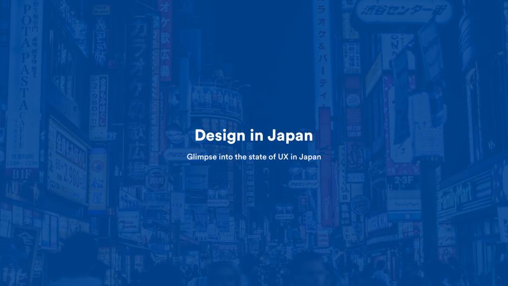 1.0 UX in Japan.jpg