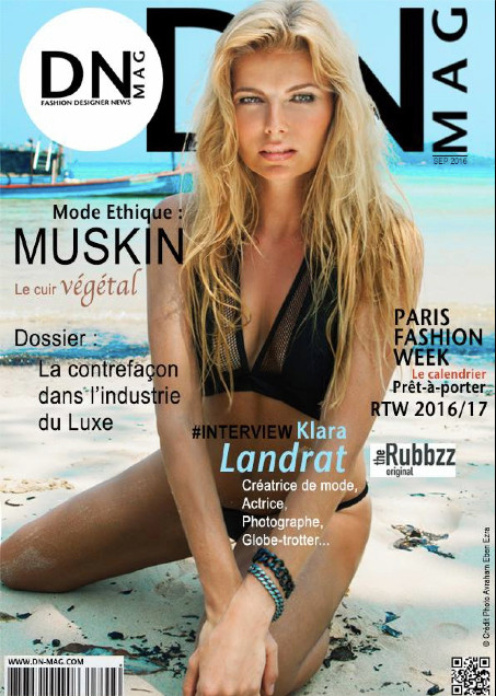 DN Magazine cover, Paris. 2017.