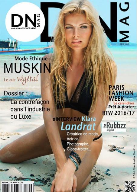 DN Magazine cover, Paris. 2017.