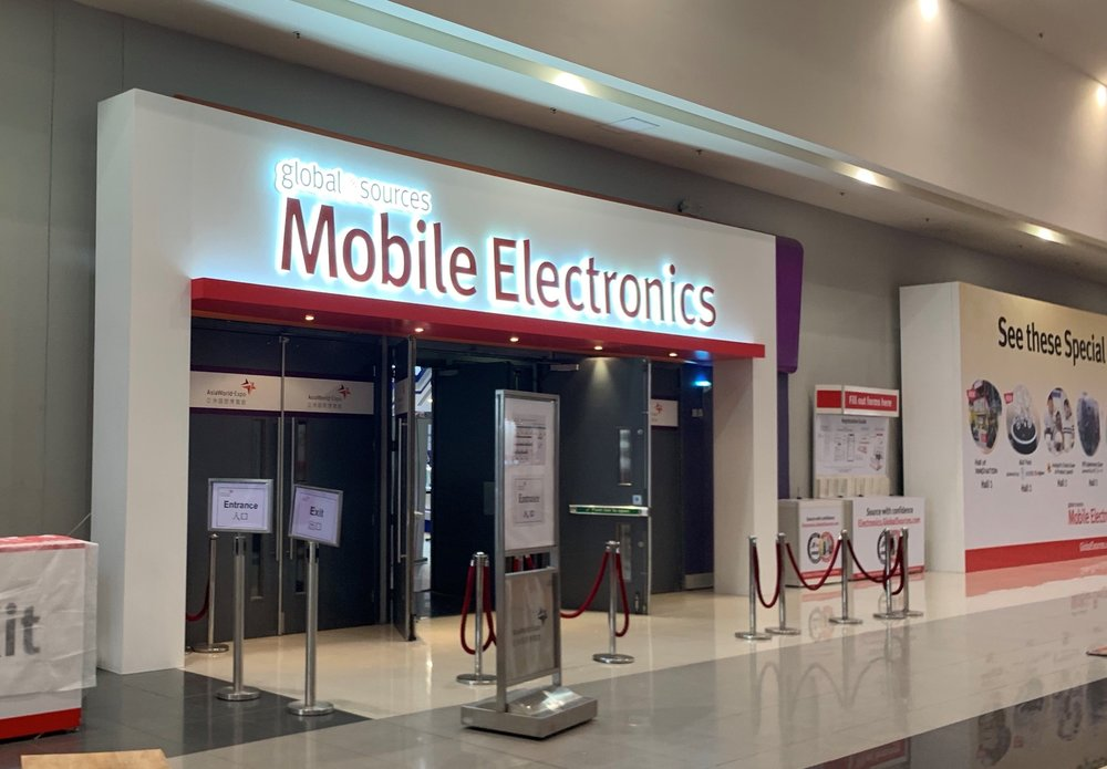 MobiJuce — Events - Global Sources Mobile Electronics 2018