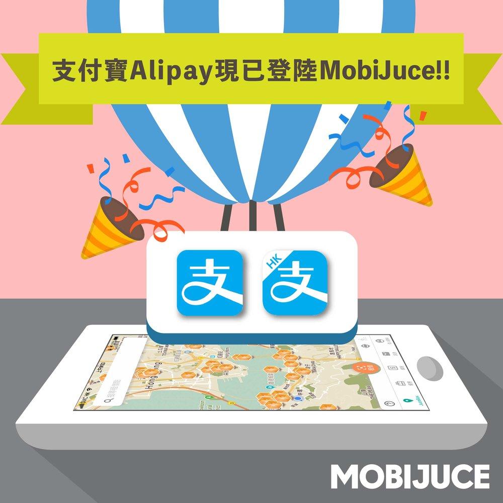 Alipay_FBfeed.jpg