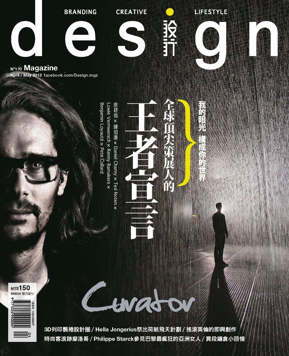 DE17000-COVER.jpg