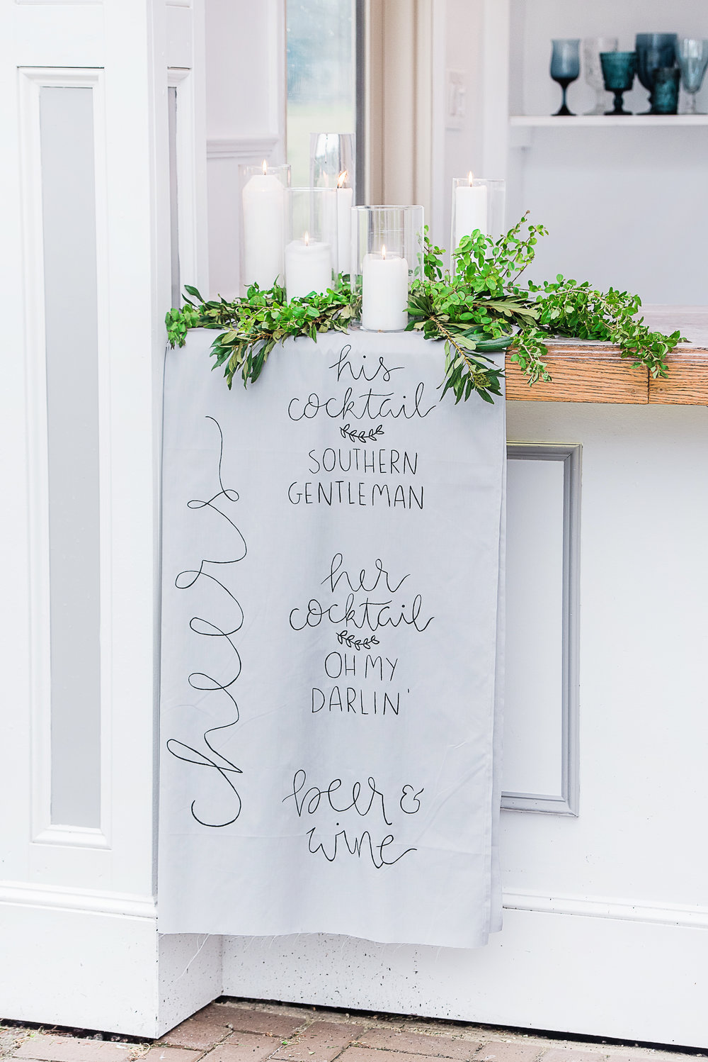modern clean wedding bar