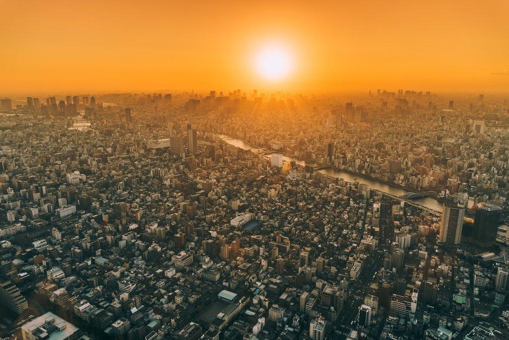 Tokyo 2020 Essentials Package - July 24 - August 9, 2020Tokyo, japan
