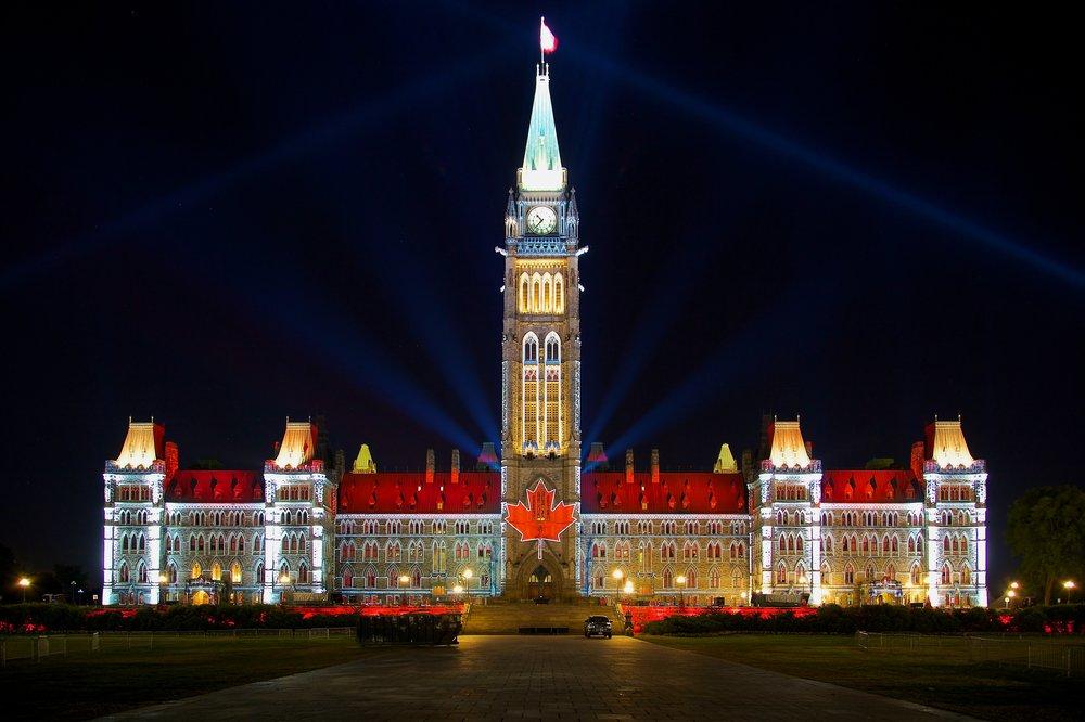 Mosaika_display,_Centre_Block,_Parliament_Hill.jpeg