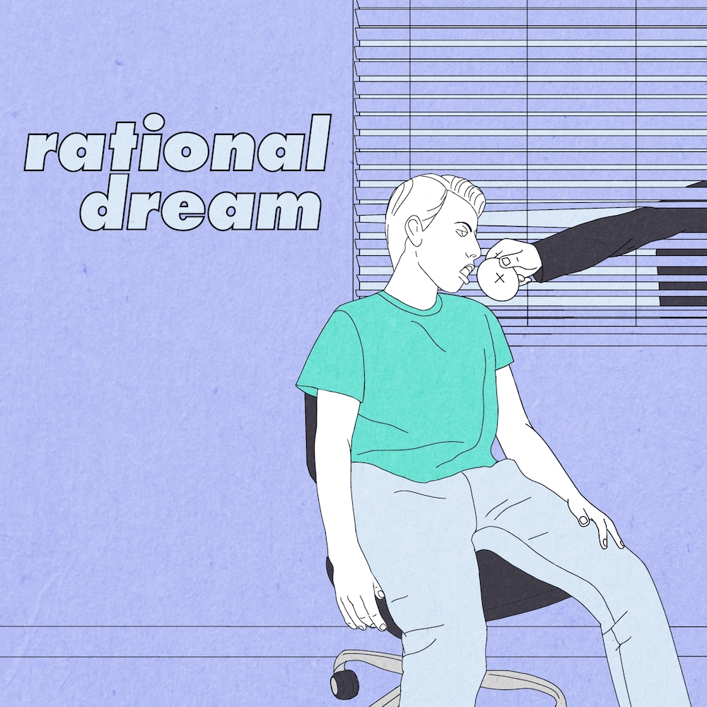 Rational Dream - Rational Dream.jpg