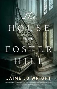 cover_HouseFosterHill.jpg