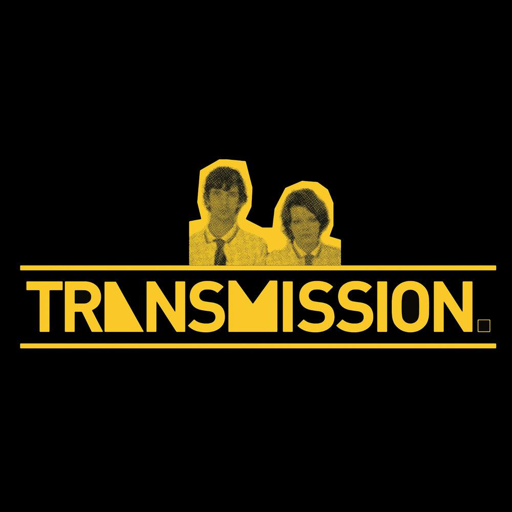 Transmission -