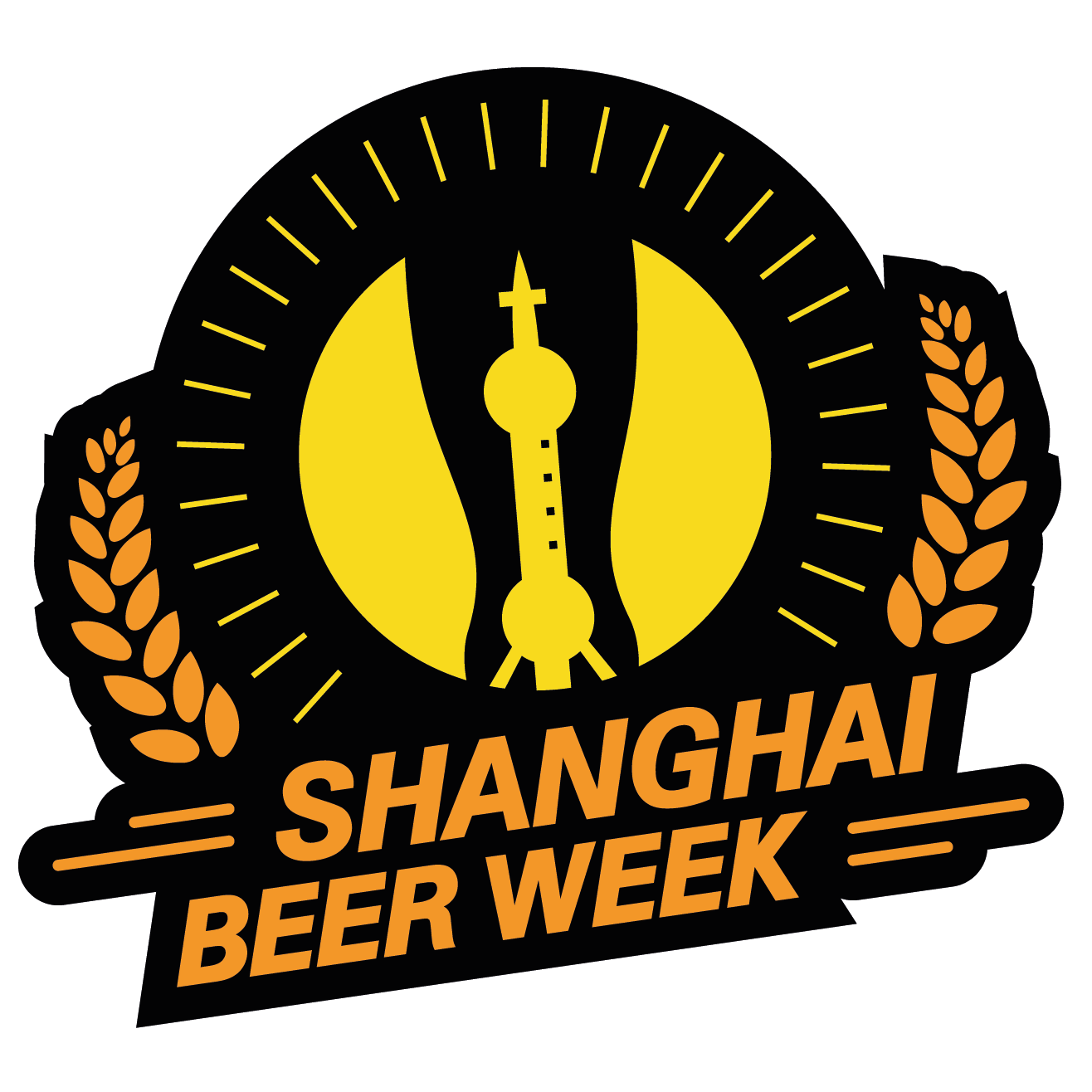 Shanghai Beer Week 2018