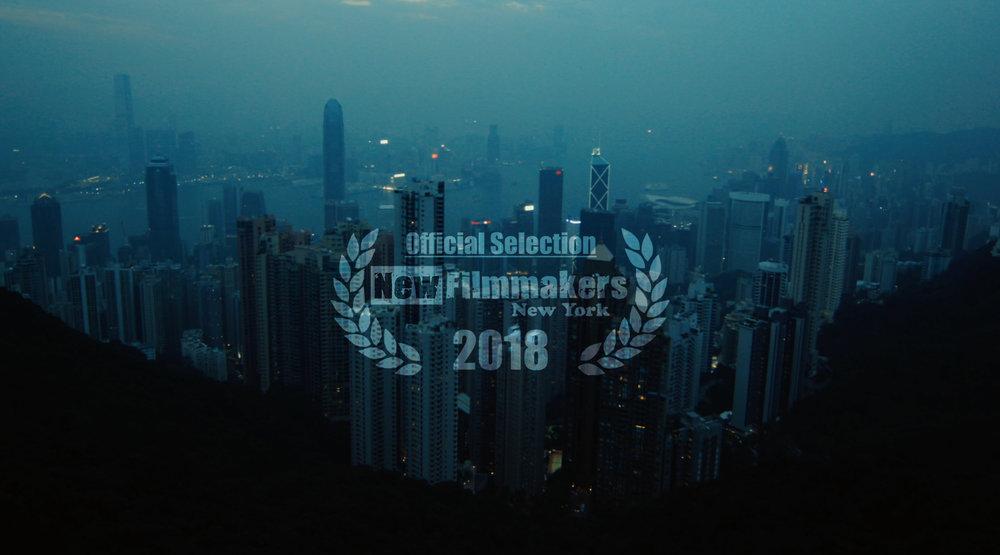 NewFilmmakers NY.jpg