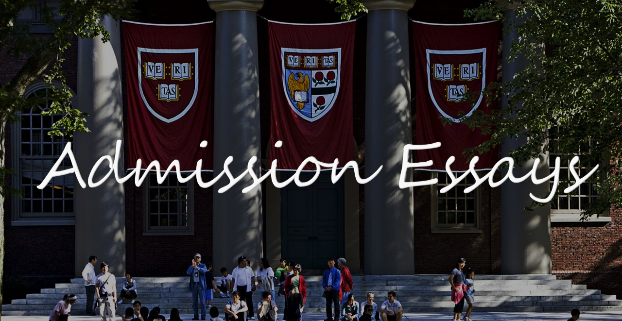 How long should the supplemetary essay for harvard be