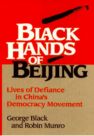 3 COVER BLACK HANDS (1).png