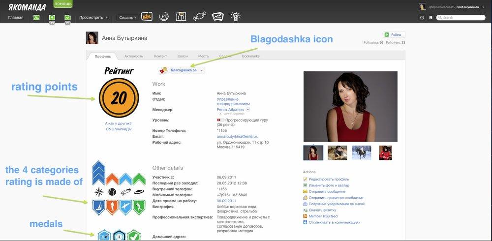 enter_screenshot_blagodashka_1_english_intro.jpg