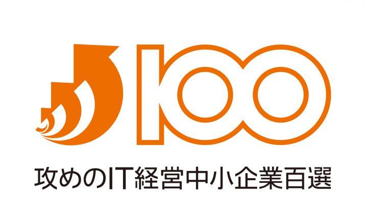 logo-715x425.jpg