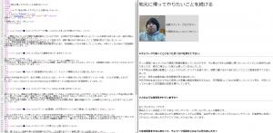 onihi-300x147.png