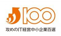 logo-e1496131188738.jpg