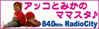 banner_mama.jpg