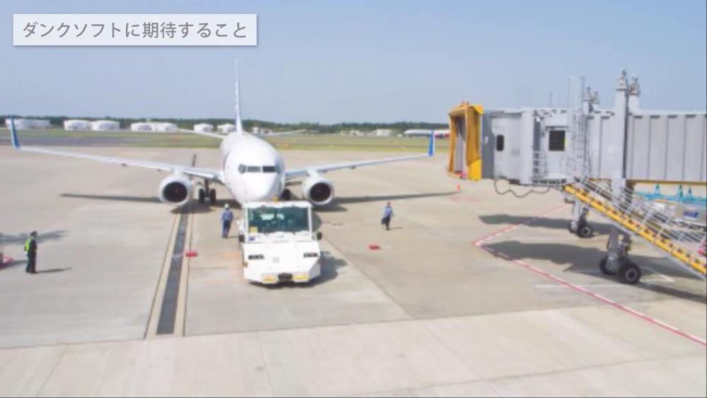 case_tokushima_6.png