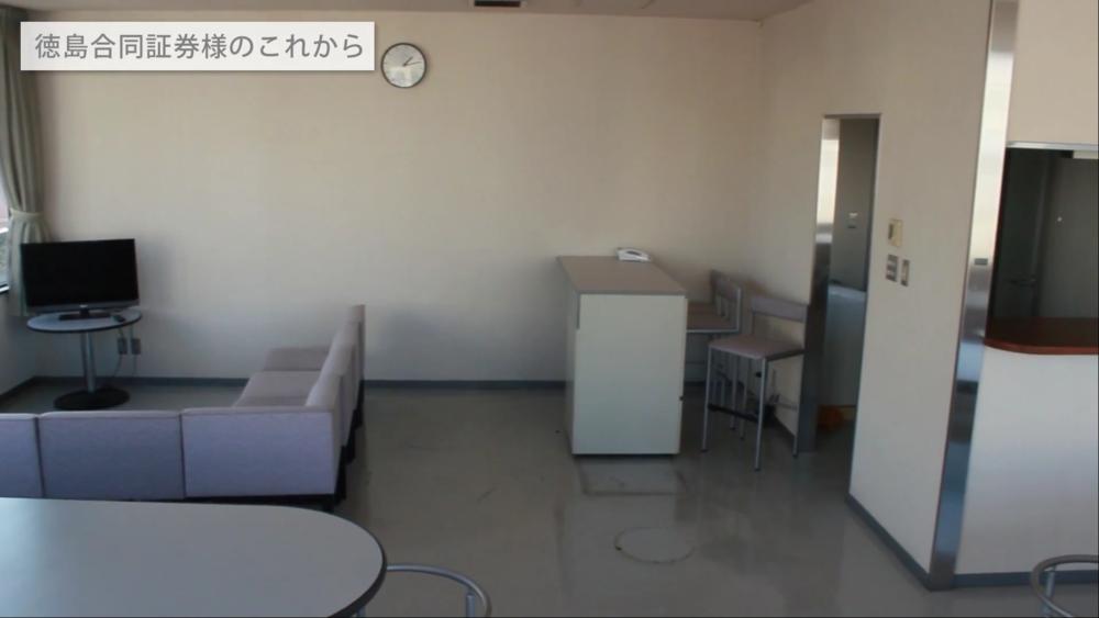 case_tokushima_7.png