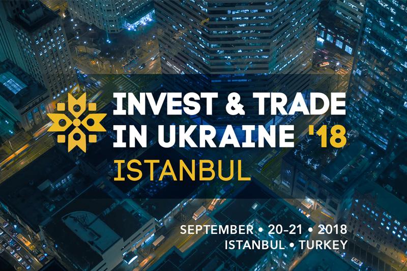 UBN-ISTANBUL-2018-800x533.jpg