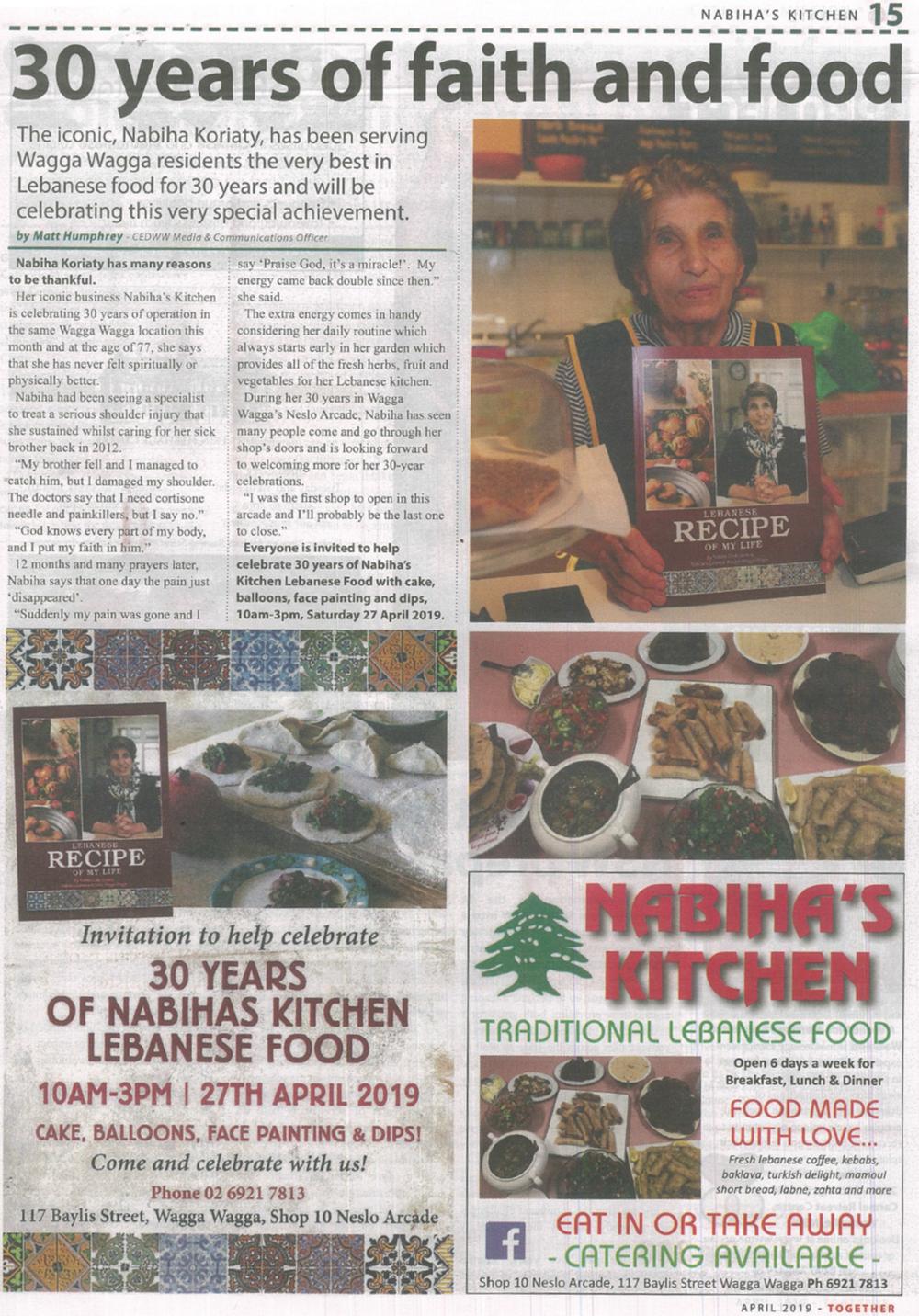2019-04 Nabiha's Kitchen - Copy.png